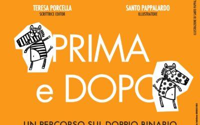 """corso di formazione  """"PRIMA e DOPO"""""""